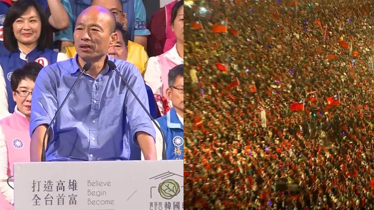 誠徵「300禿頭」 照亮高雄!韓國瑜造勢12萬人大合唱