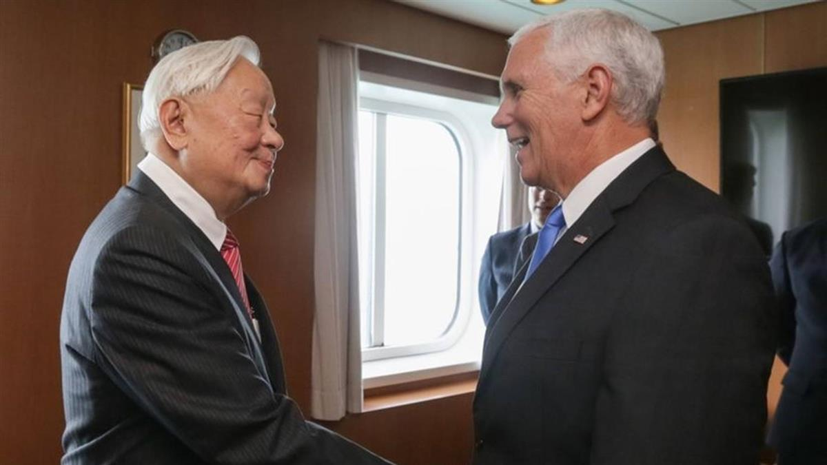 APEC場邊會談觸及FTA 張忠謀感謝彭斯挺台灣民主