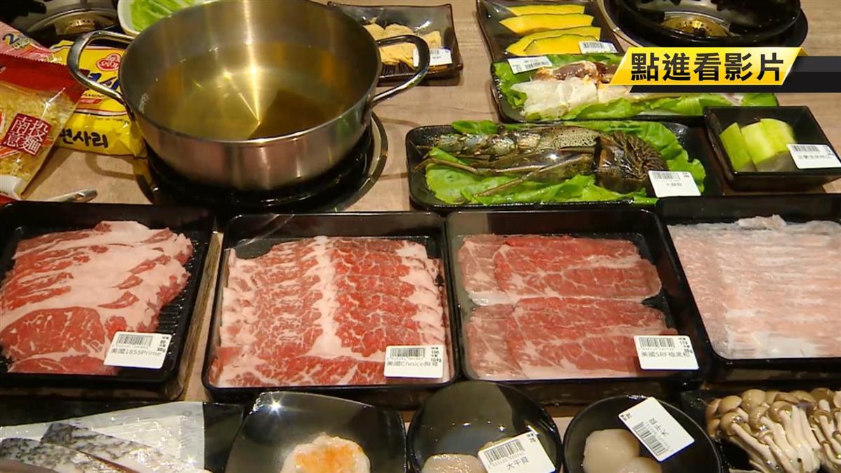火鍋店吹「超市風」!盒裝和牛、龍蝦任你挑