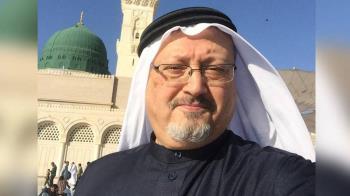 沙烏地記者謀殺案  美政府:尚未達最終結論