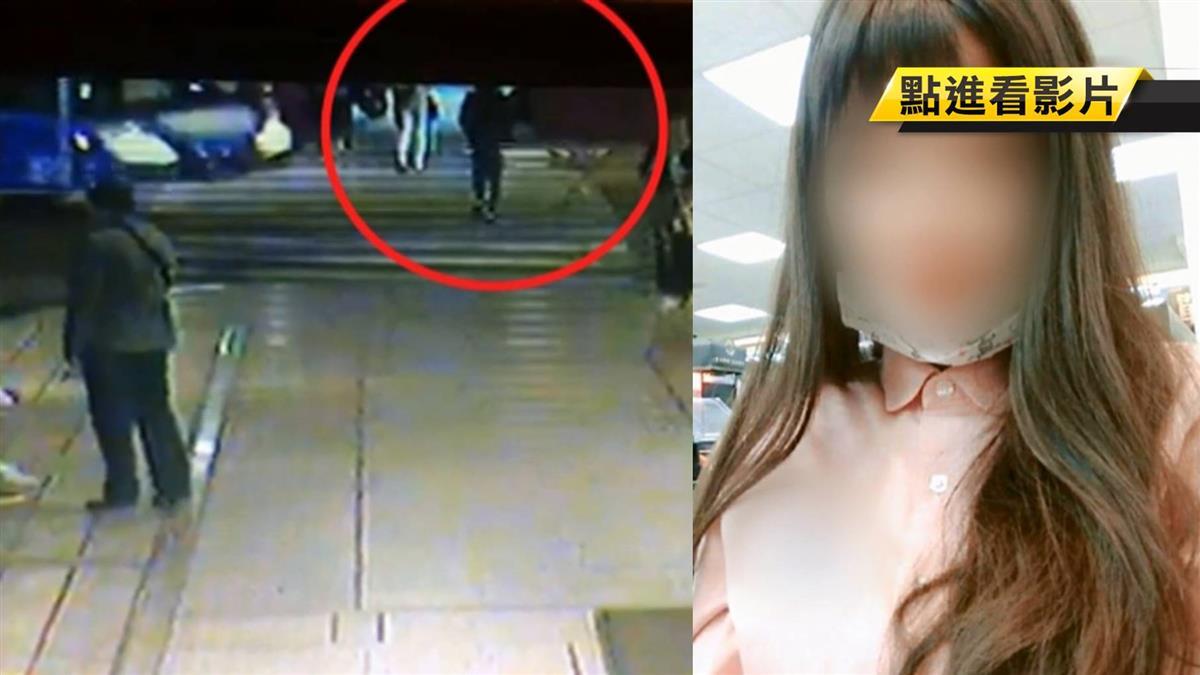 打工分擔家計!16歲少女下班途中慘遭遊覽車輾斃