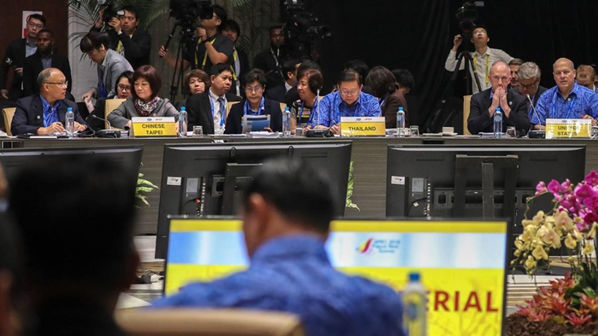 美中各退一步 APEC部長聲明出爐