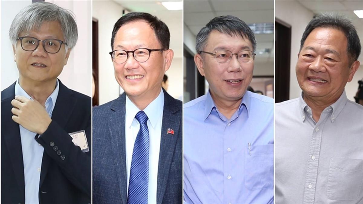 北市第二場公辦政見會 4候選人各自闡述