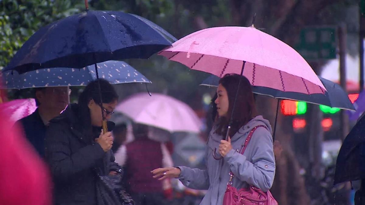 民眾出遊得注意 18號起下半天逐漸有雨
