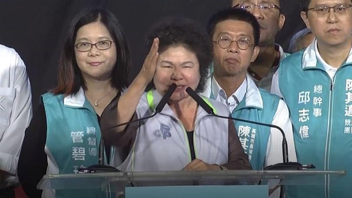岡山10萬人造勢!陳菊反擊母豬說 哽咽:我是台灣女兒