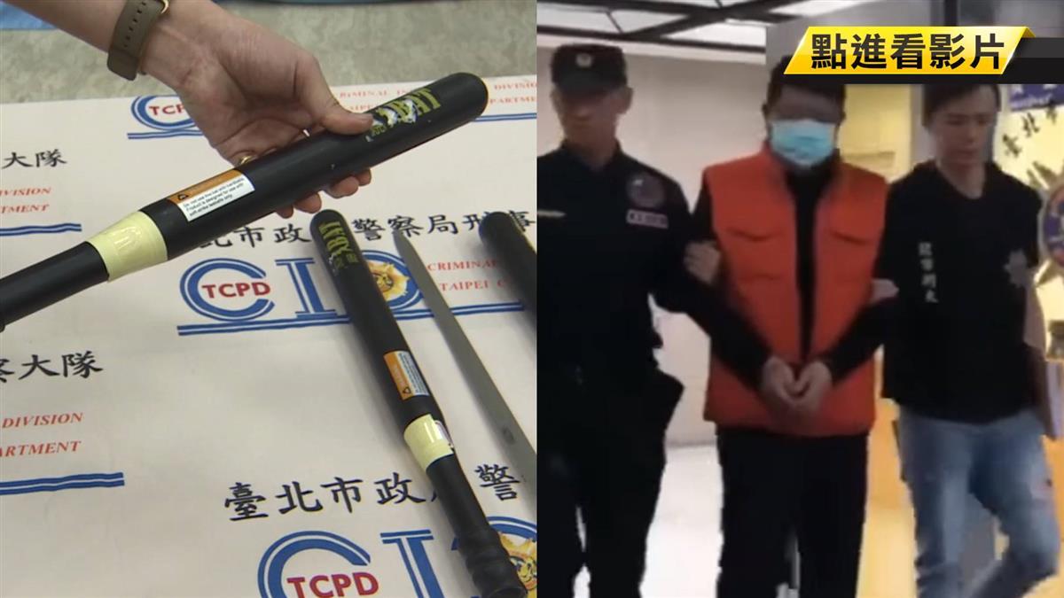 四海幫張國峻落網 女友曾嗆「台灣警察抓不到」