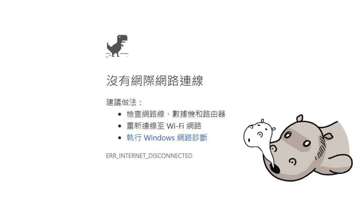 「一堆網頁炸了」!網友大哀號 中華電信上火線回應