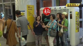 獨/捷運站捕獲野生陳其邁兒!當人型立牌親切合影