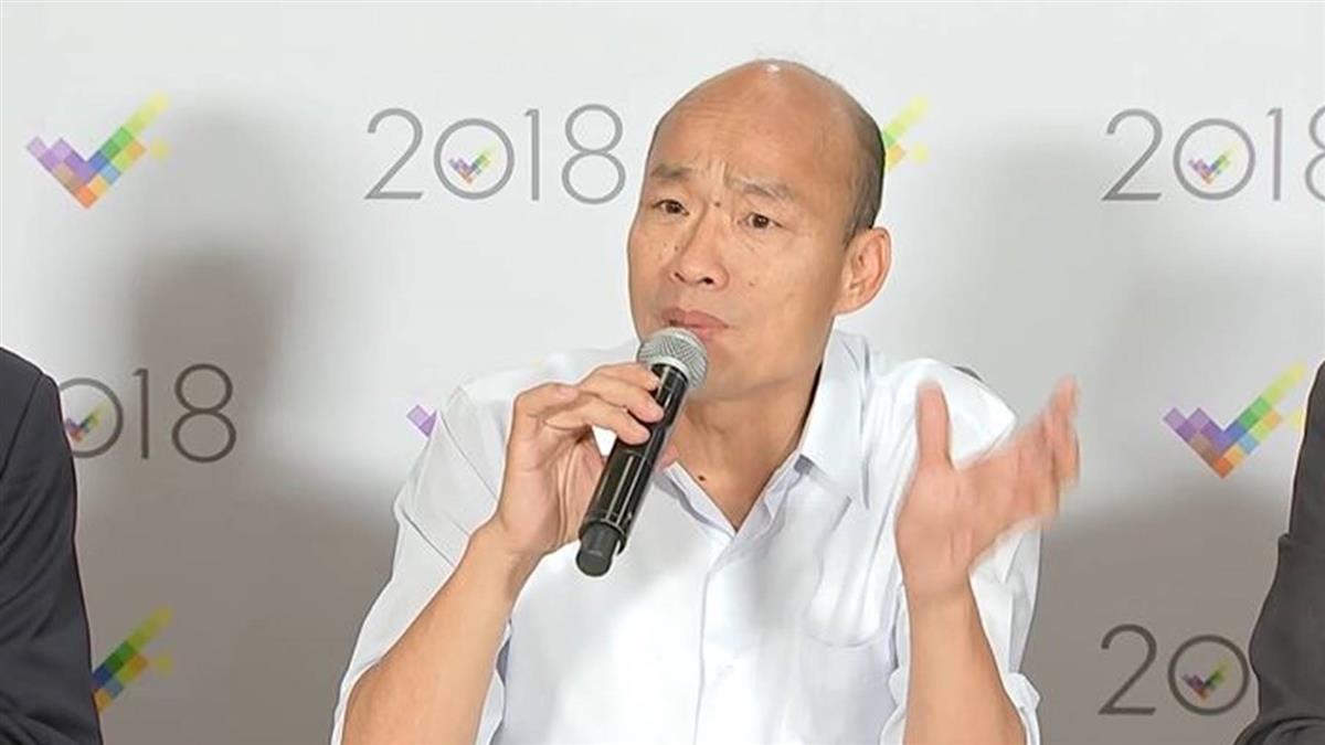 稱中原教授也讚愛情摩天輪 韓國瑜遭打臉