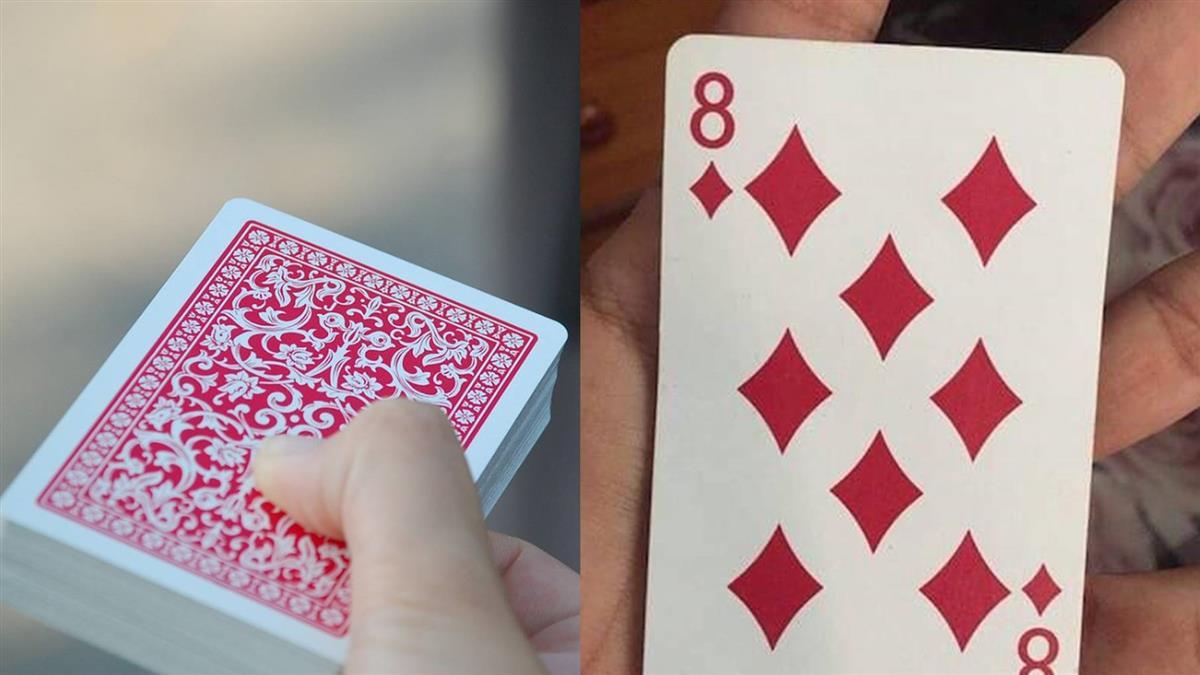 「方塊8」隱藏驚人細節!網嚇傻:快67歲才知道