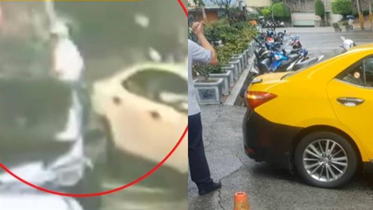 小黃駕駛倒車沒注意!84歲老翁遭撞倒地哀號 頭縫5針