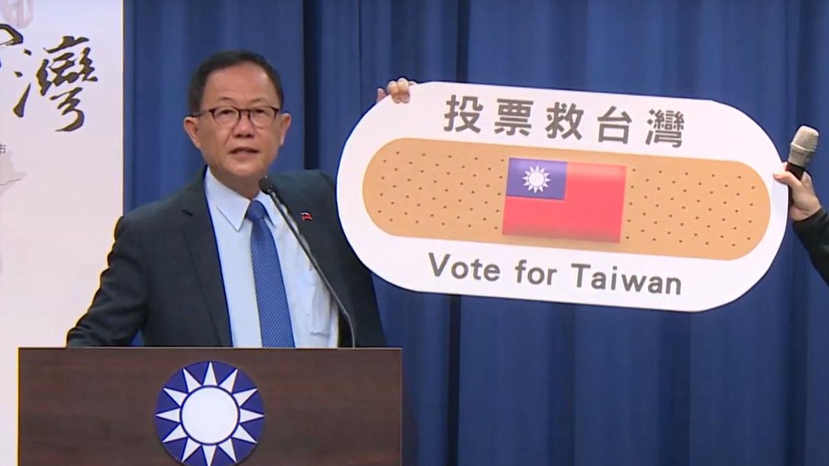 丁守中發起「選票救台灣」 選前衝刺拚選票