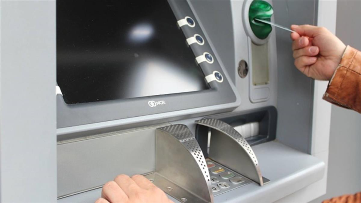 「降幅一定有感」ATM小額轉帳手續費將全面調降