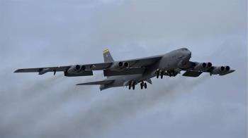 美兩架B-52轟炸機 飛至南海爭議島嶼附近