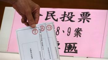 投票帶小抄  中選會提醒三不原則