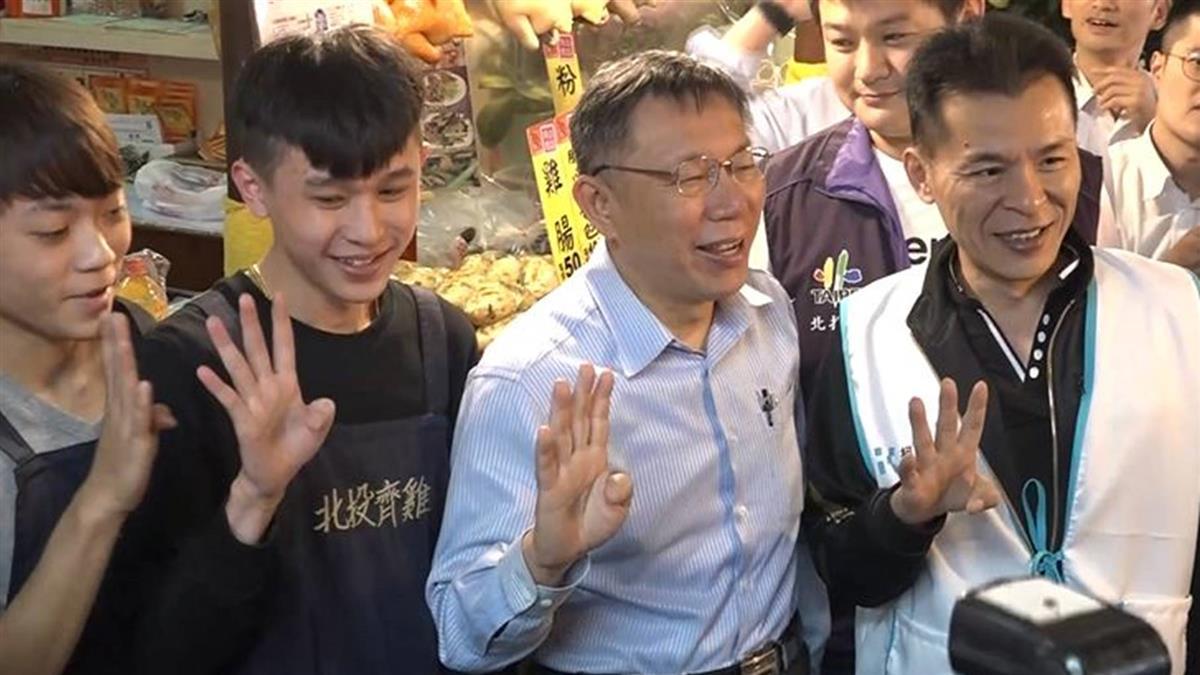「小市民」刊頭版力挺! 柯P:很多人希望台灣更好