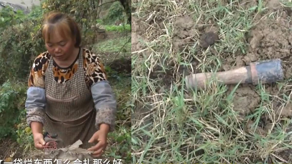 大媽挖到手榴彈…開心帶回家搗辣椒 村幹事一看冒冷汗