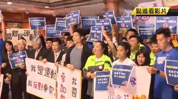 東奧正名公投 周天成、楊俊瀚站出來反對