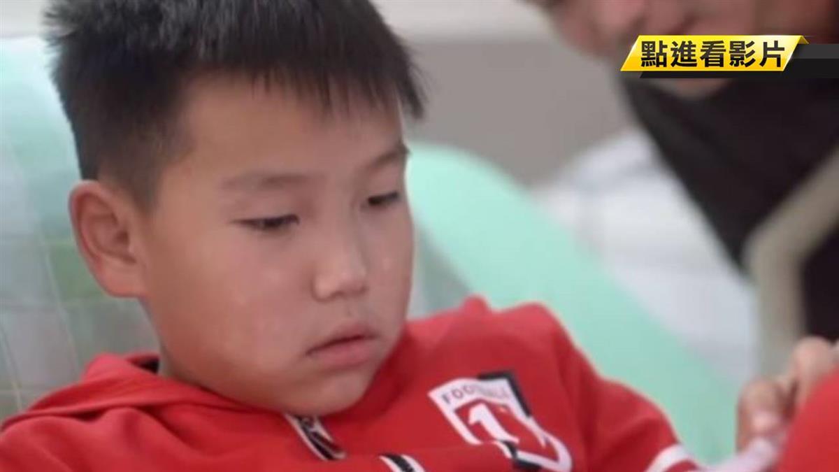 長短腳人生!9歲蒙古男童罕病 雙腿差15公分無法奔跑