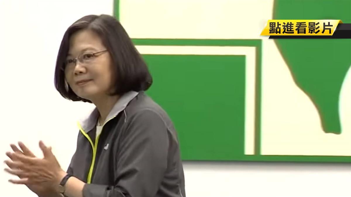 全力催票!蔡:用選票告訴世界「台灣就是台灣」