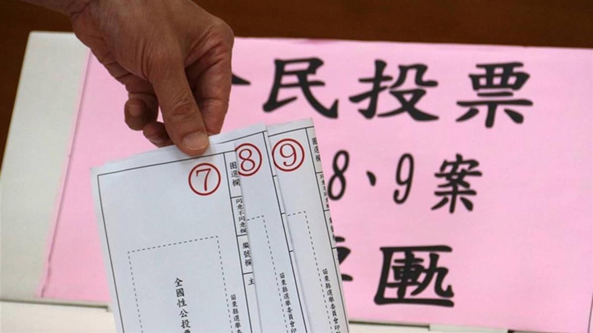 最長選票78公分! 台東縣長當選安全門檻6萬票