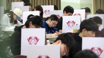 考試不會考!兩韓融冰南韓學子漠不關心
