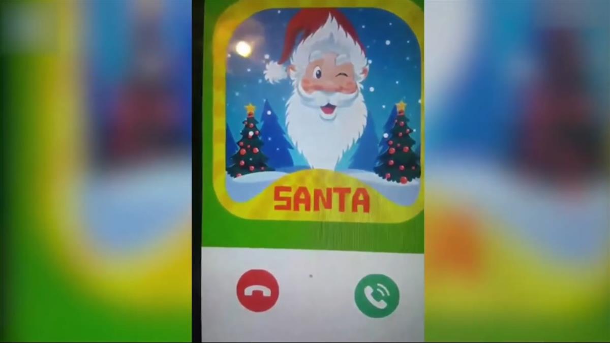 艾莎門翻版?聖誕老人App傳恐怖男聲:我要殺了你