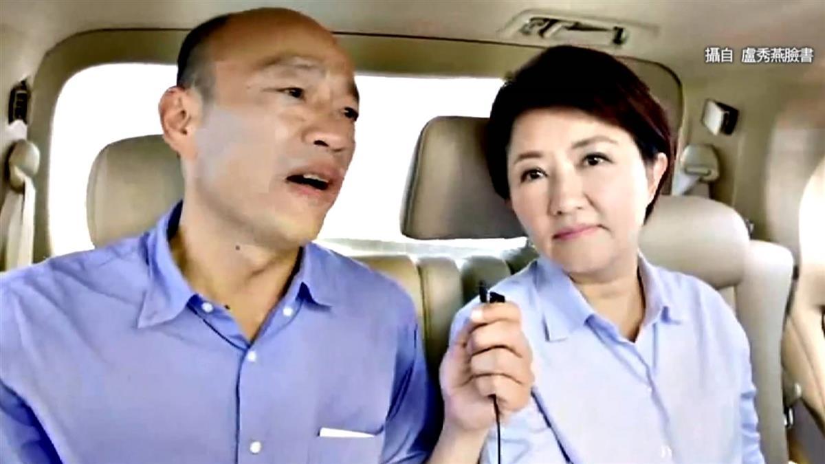 禿子與燕子悄悄話 韓國瑜化身記者提問盧秀燕