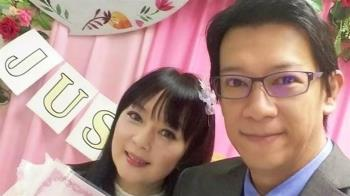 等了25年!熱血主播徐展元爆喜訊 娶了大學同學谷懷萱