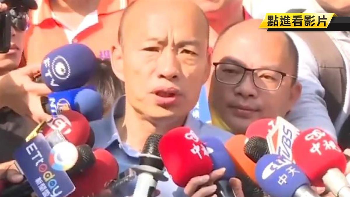 工程師網路留言「誓殺韓國瑜」遭警追IP送辦