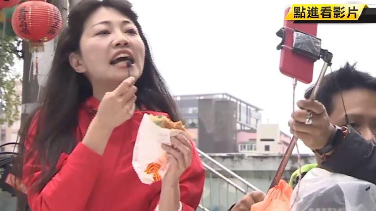 高嘉瑜嗑韭菜盒拜票 超狂掃街、直播衝選票
