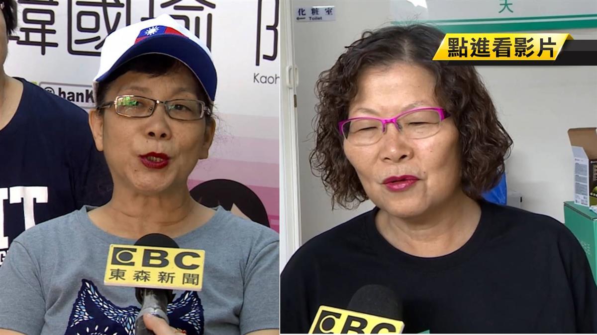 素娥姐vs.菇媽 高雄市長戰延燒成鐵粉大戰