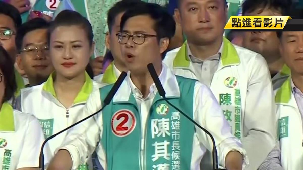 選前之夜拚場 綠營喊出20萬人 創最大造勢晚會