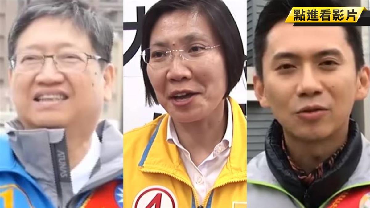 徐欣瑩被控送米涉賄 疑雲重重成羅生門