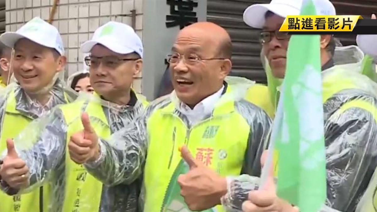 抗韓流!陳拋「北、高」組隊辯論 蘇:侯在躲