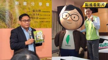 豐年社社長汪文豪自爆「被請辭」 農委會:違行政中立