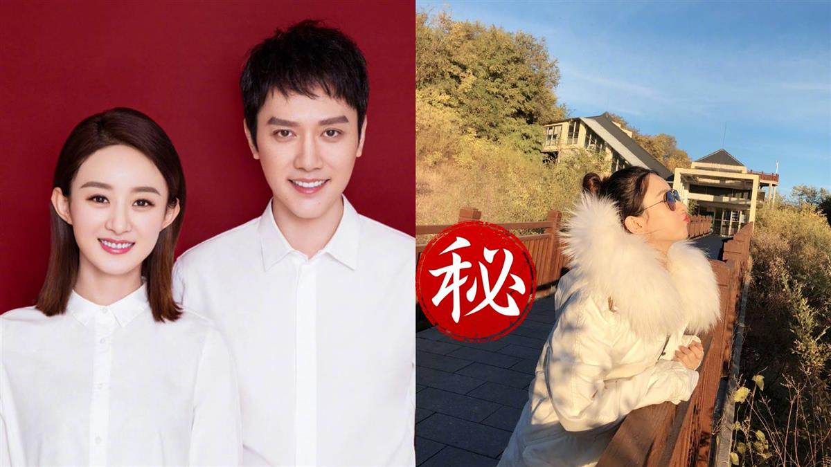 趙麗穎婚後首曬「老公視角」!馮紹峰拍照姿勢被讚翻