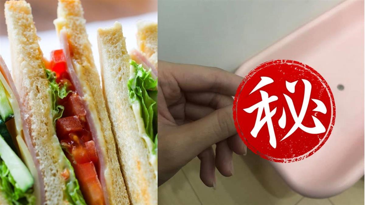 她吃三明治「一個動作」驚呆同事 2千人力挺:我也是