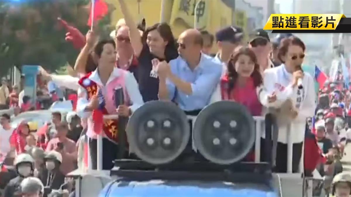 支持群眾包圍 韓國瑜車隊卡路中央