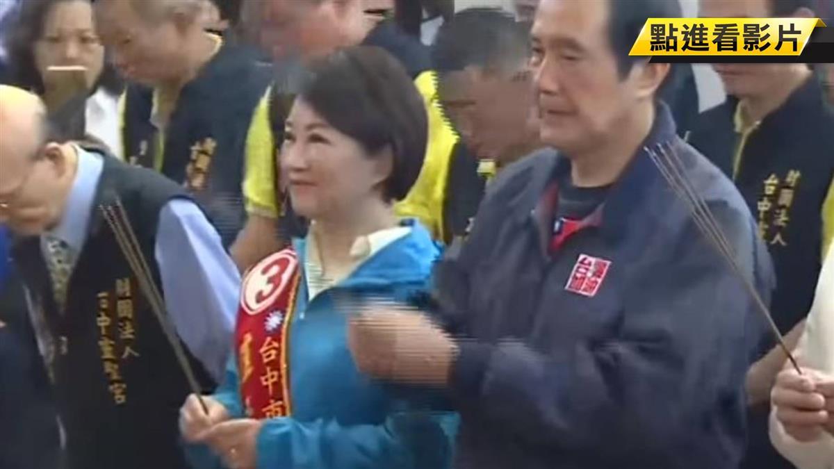 前總統馬英九陪掃街 盧秀燕選前最後衝刺