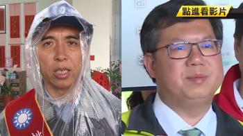 決戰拚場!鄭文燦「市民之夜」陳學聖藍大佬總動員
