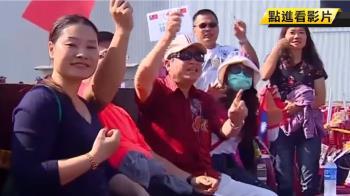 韓國瑜選前之夜將登場 百名支持者提前卡位