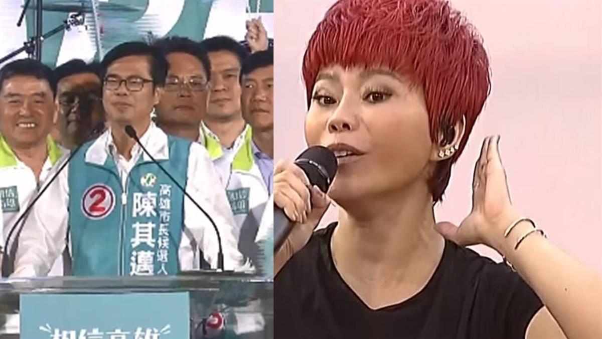 陳其邁淚灑舞台!詹雅雯相挺 台上高喊:我是台灣女兒