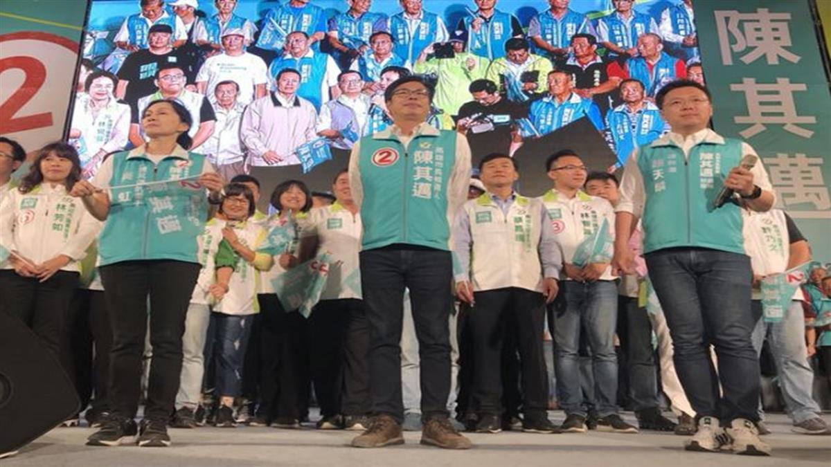 網傳要開記者會  陳其邁陣營嚴正否認