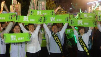 彰化縣長選舉選前之夜  藍綠陣營掃街搶選票