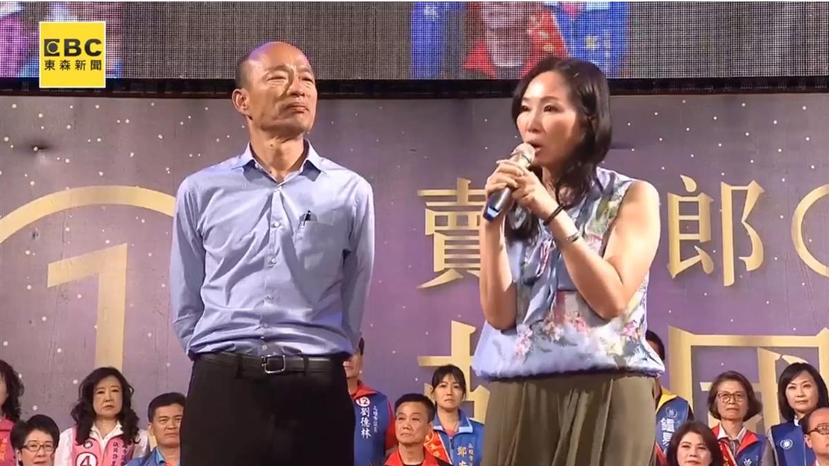 選前之夜妻哽咽相挺  韓國瑜感動泛淚
