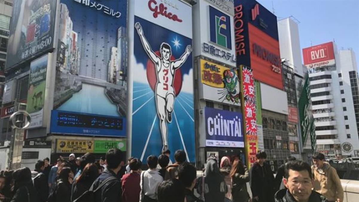 2025年世博 確定由日本大阪主辦