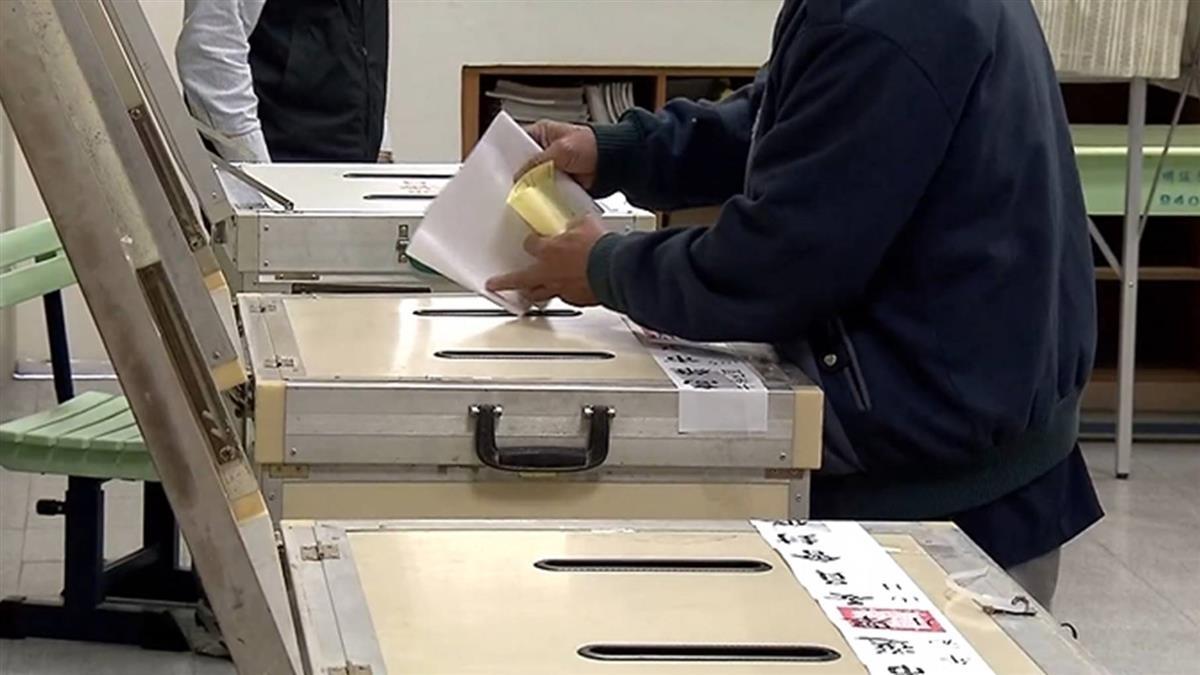 九合一選舉併公投登場 注意事項看這邊