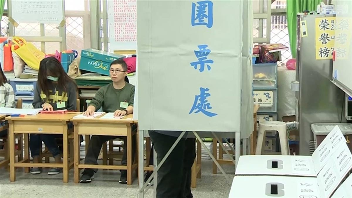 台北市長選舉登場 216萬人可投票