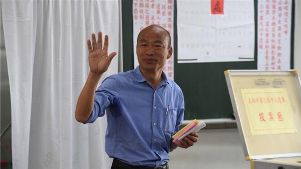 九合一選舉投票 韓國瑜:謙虛面對結果